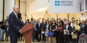 British Council to open second int'l school