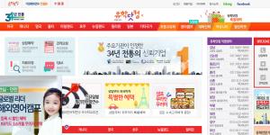 KGIC sells agency divisions Uhak.com and Kim Okran