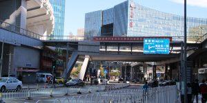 China: united front bureau to focus on overseas returnees