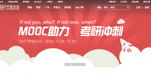 Chinese MOOC learners to top 10 million by year end