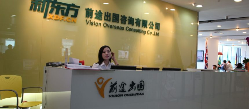 New Oriental Vision Overseas