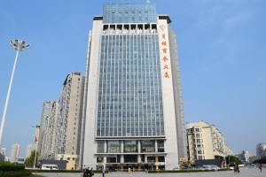 Following the launch of its Tianjin office, StudentMarketing is planning to opening other local offices around the world.