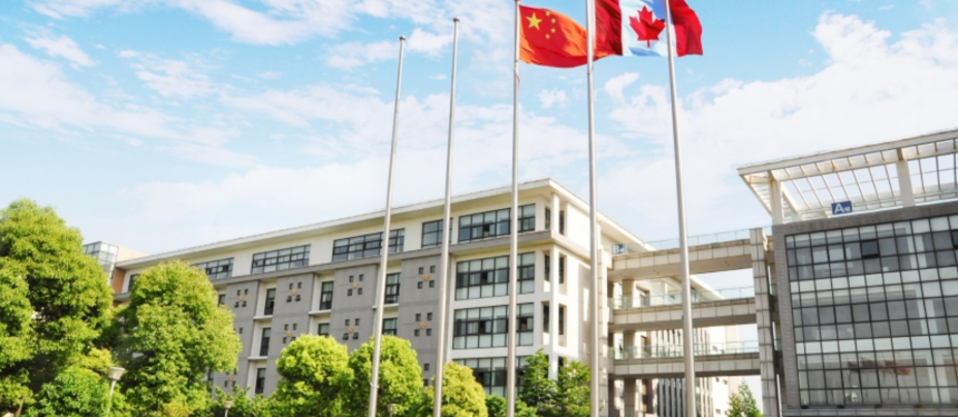 Suzhou Centennial College is the first Canadian institution to be approved by the Chinese Ministry of Education to deliver Canadian programmes. Photo: Centennial College