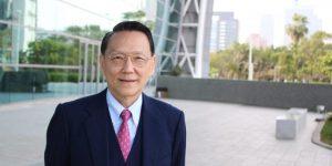 Hsiao-Wei Chiang, National Tsing Hua University, Taiwan