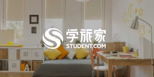 Student.com rebrand reveals ambition in China