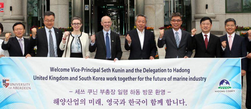 University of Aberdeen Hadong campus South Korea