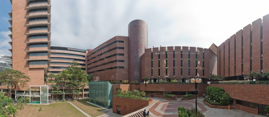 Hong Kong Polytechnic University - QS World University Rankings 2018