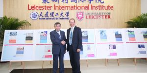 Leicester opens first international campus in China