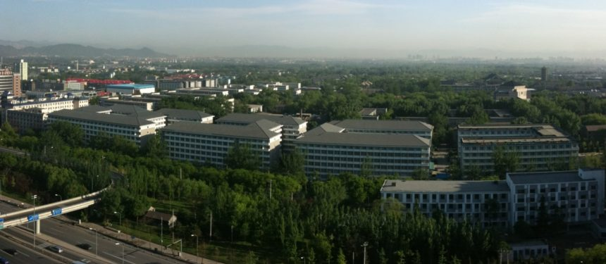 Peking University in Beijing is one of the 42 named HEIs in the new project.