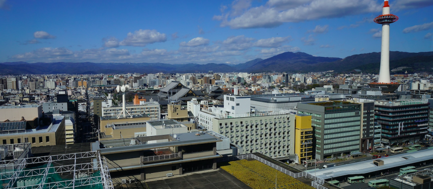 Kyoto, Japan, where KUFS is forging closer ties with Cuba. Photo: Pixabay