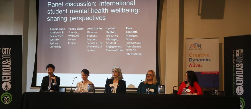 Dr Bonnie Pang, Penny Elsey, Jordi Austin, Lyndall Benton and Elvia Cacciotti at the 2017 International Education Provider Forum