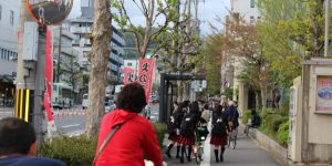 'Record high' number of international students in Japan