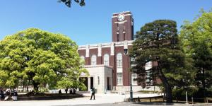 McGill & Kyoto University create joint PhD program
