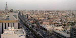 EC English opens school in Saudi Arabia