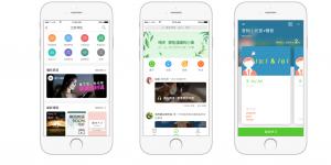 Liulishuo app raises $72m in NYSE debut
