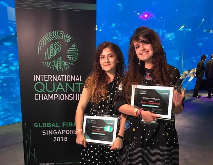 MIPT team takes first place at inaugural International Quant