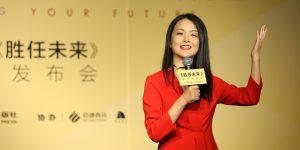 Chinese agency VP writes bestselling book