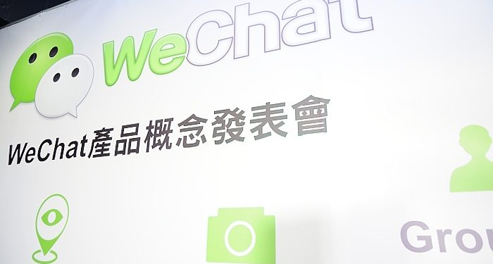 Wechat posts suggest UK universities stop recruiting Chinese