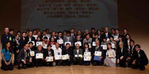Seventh Ryugaku Awards held in Japan