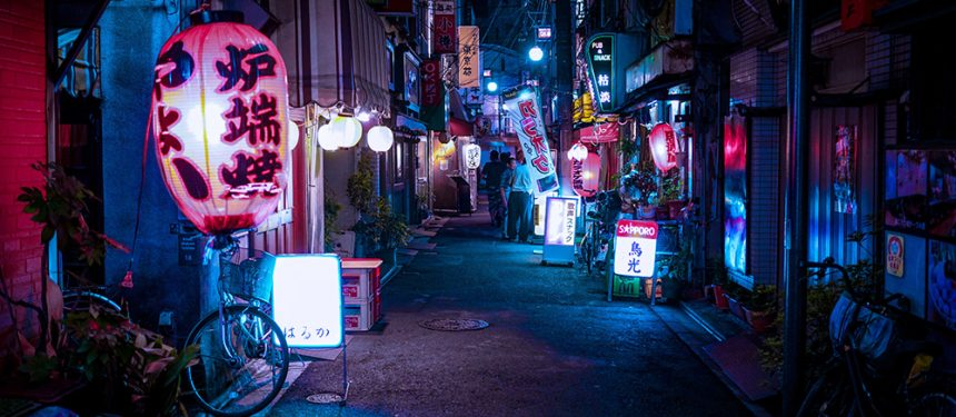 Japan will proceed with tightening requirements for providers recruiting international students. Photo: Alex Knight/Unsplash