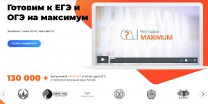 Edtech startup MAXIMUM raises $6.8m