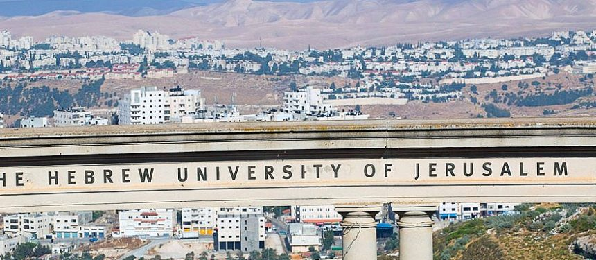 Israel's universities, colleges to reopen on Sunday