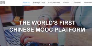 Tsinghua U launches int'l learning platform