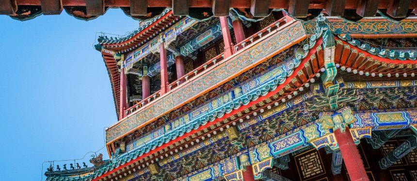 Go digital on marketing strategies to woo students in China, says Bonard