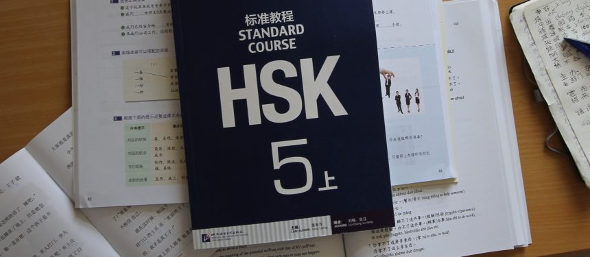 HSK exams for Mandarin learners to add three new levels