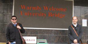 Andrew Ullman and Hayward Majors, University Bridge