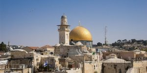 Israel launches int'l post-doc fellowships