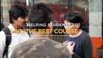 Edtech: AECC launches course search platform